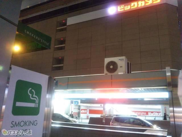 名古屋駅ビックカメラの近く喫煙所