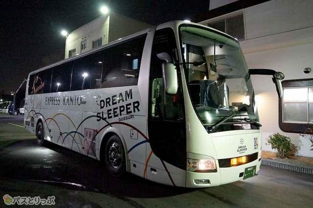 ドリームスリーパー号は日本で初めての完全個室型夜行バス