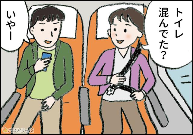 シートベルト1.jpg