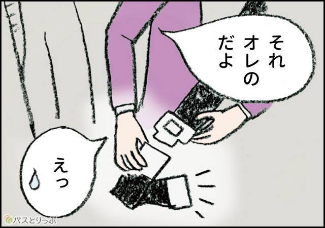 シートベルト4.jpg