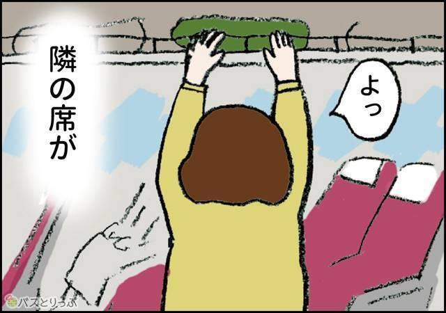 太っちょ2.jpg