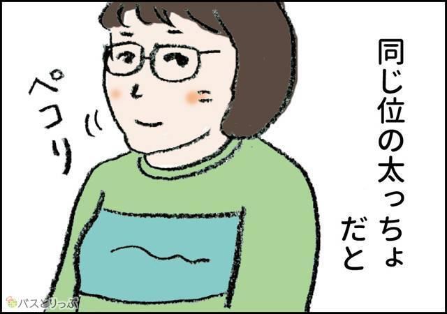 太っちょ3.jpg