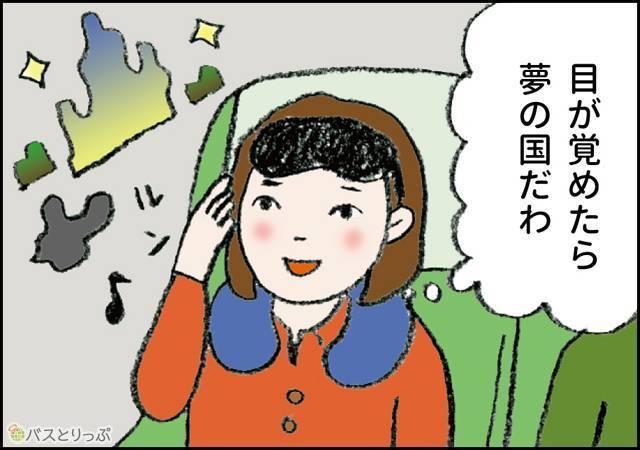 ディズニー1.jpg