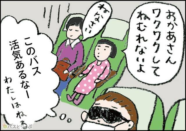 ディズニー4.jpg
