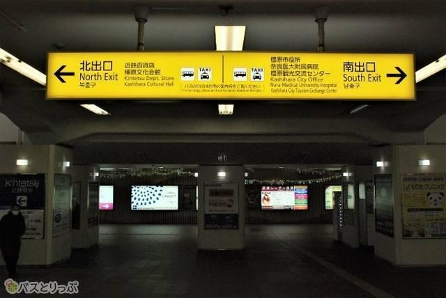 近鉄大和八木駅の改札を出たら東出口に向かいます