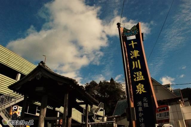 3回目の休憩場所は十津川温泉