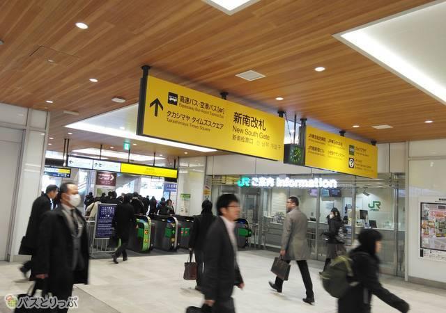JR新宿駅からバスタへ行く場合は新南改札が近くて便利