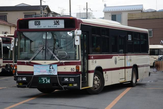 60 日産ディーゼルKL-UA452MAN 2003年