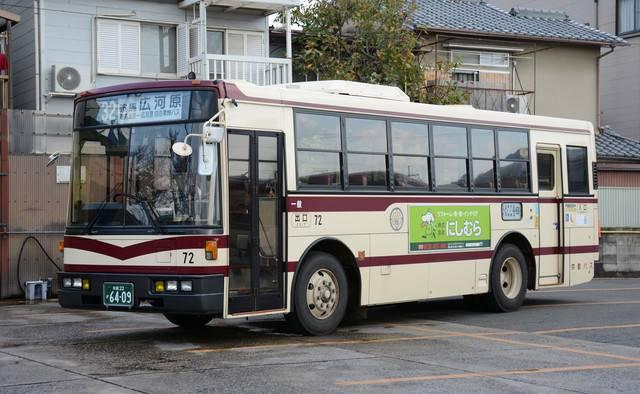 72 いすゞKC-LT333J 1996年
