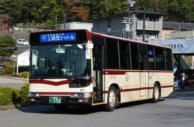 137 日野KL-HU2PMEA 2002年