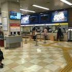 バスセンターのチケット売り場