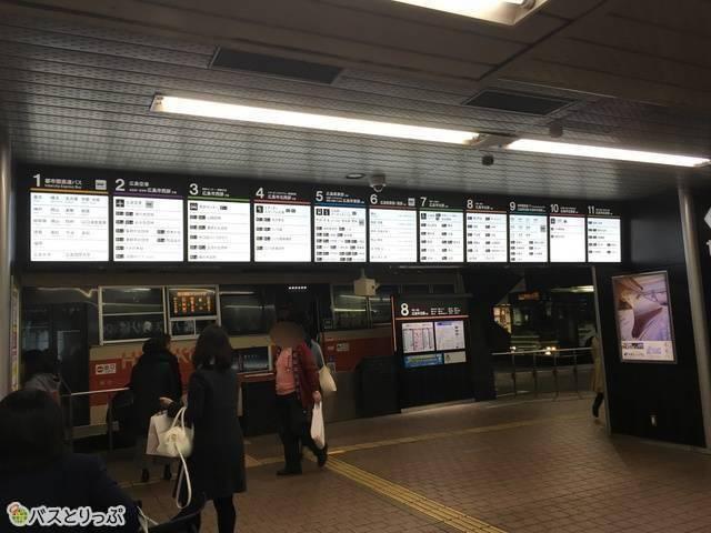 乗り場1が全国各地へ向けた高速バス、2~11が広島県内へ向かう便
