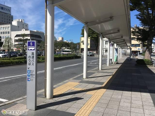 日立駅バス停