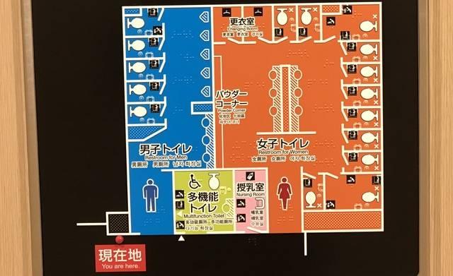 4F甲州街道側トイレ案内図.jpg