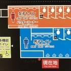 4F代々木側トイレ案内図.jpg