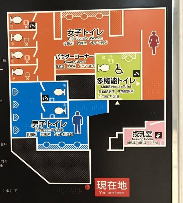 3Fトイレ案内図.jpg
