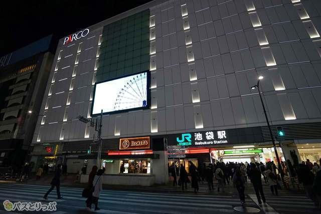 東京でも有数のターミナル池袋駅