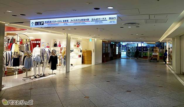 1階にはこのように案内が(大阪なんばバスターミナル徹底ガイド)
