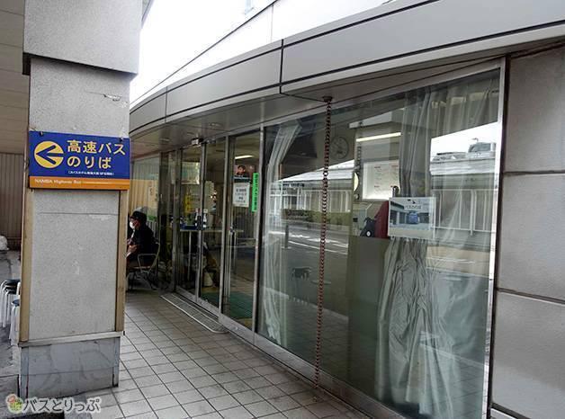 ここが待合室(大阪なんばバスターミナル徹底ガイド)