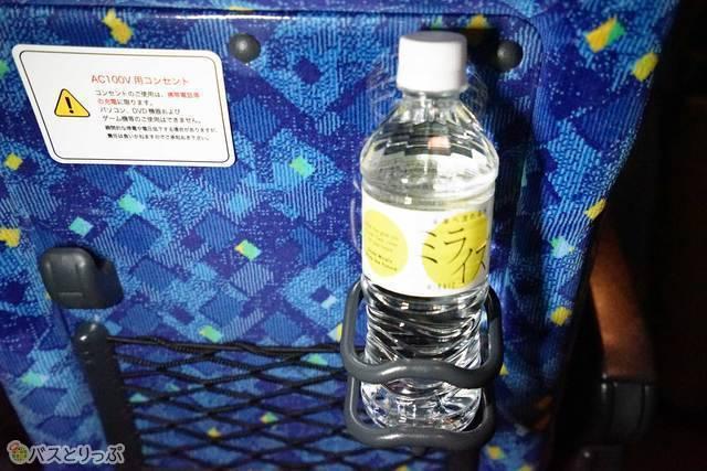 ペットボトルの水はブルーライナーからのプレゼント