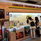 案内所もあります(大阪なんばバスターミナル徹底ガイド)
