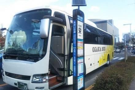 前座席との間隔56センチの4列シート、これって意外と広いの? 大阪バス「名古屋特急ニュースター号」で大阪→名古屋へ