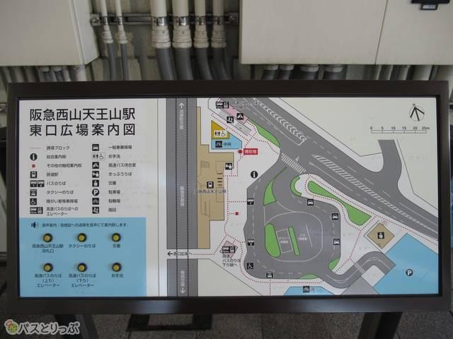 東口広場案内図