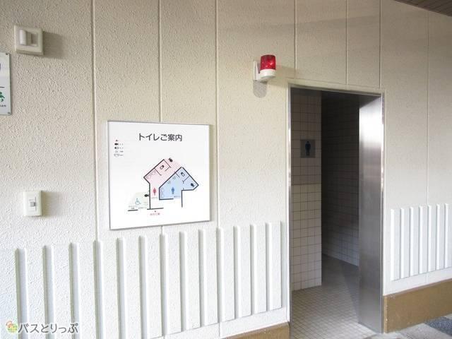 駅外トイレ