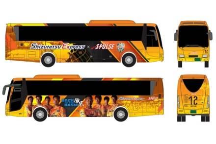しずてつジャストライン 2018シーズンデザインの「清水エスパルス応援バス(2号車)」を2/26より運行