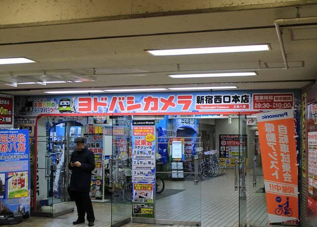 新宿駅西口26番・27番のりば アクセス方法_04.jpg