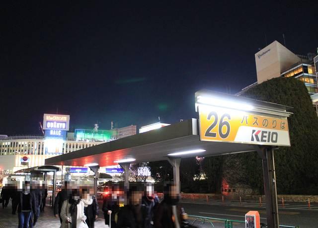 新宿駅西口26番・27番のりば アクセス方法_07.jpg