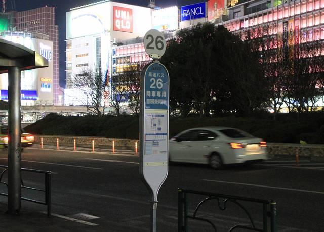 新宿駅西口26番・27番のりば アクセス方法_08.jpg