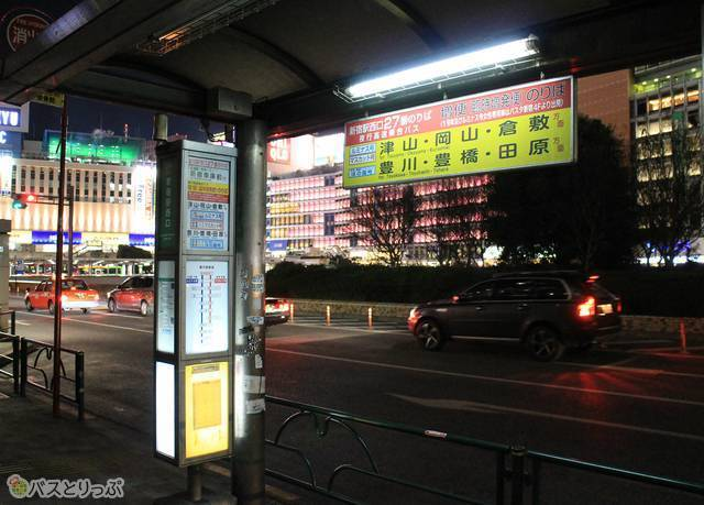 新宿駅西口26番・27番のりば アクセス方法_10.jpg