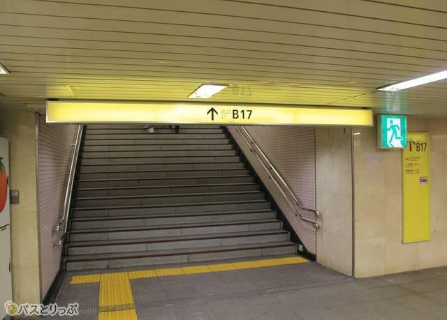 新宿駅西口35番のりば アクセス方法_05.jpg