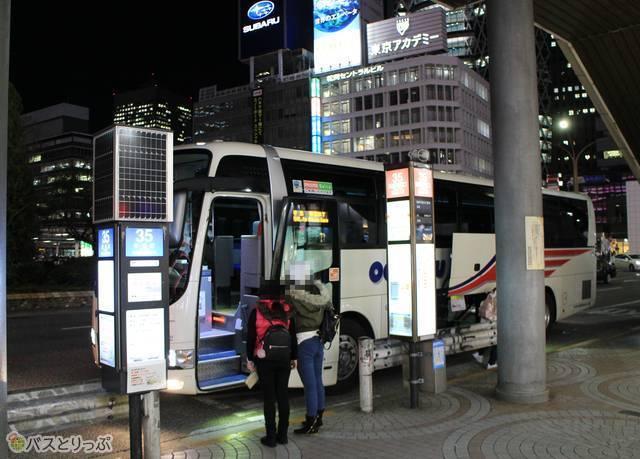 新宿駅西口35番のりば アクセス方法_07.jpg