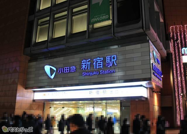 新宿駅西口26番・27番のりば アクセス方法 その2_02.jpg