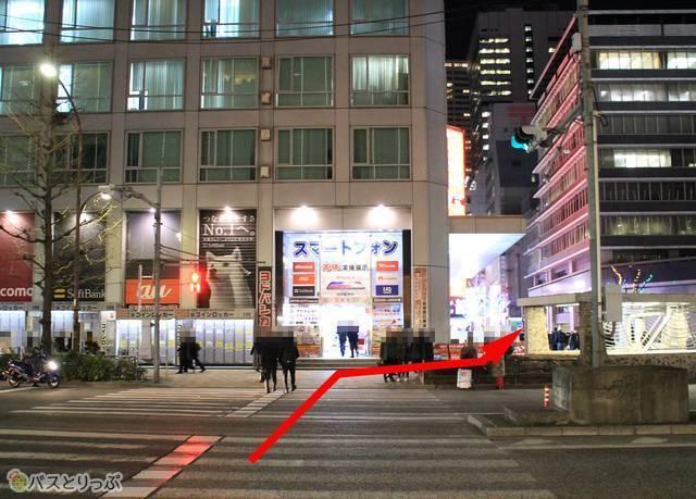 新宿駅西口26番・27番のりば アクセス方法 その2_06.jpg
