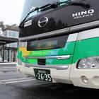 宮城交通「ブルーシティ号」 2635_15 前沢SAにて_06.jpg