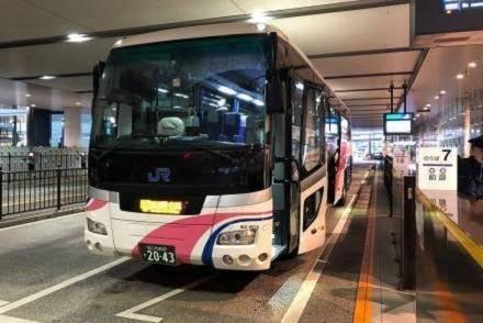 3/4放送「バス旅スト」 パンダと触れ合う!「白浜エクスプレス大阪号」でアドベンチャーワールドへ