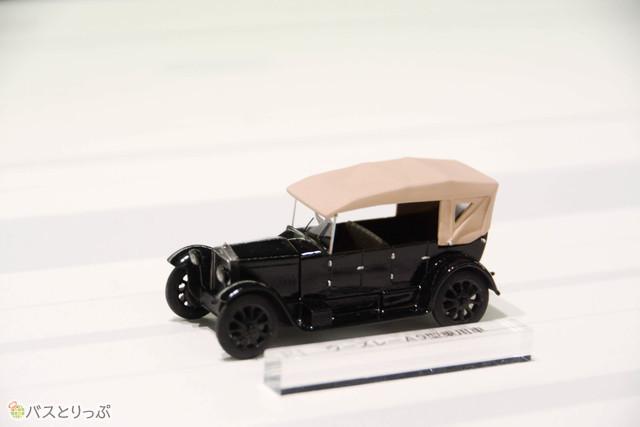 最初の純国産社「ウーズレーA9型乗用車」のミニチュアは、いすゞの会長が作ったものなんだとか