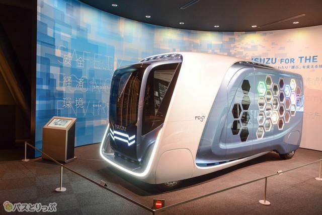 近未来の宅配車としてデザインされた「FD-SI」