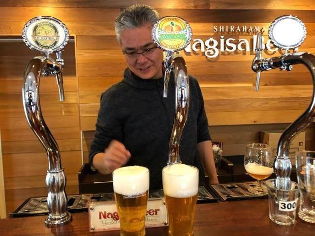 ナギサビール クラフトビール