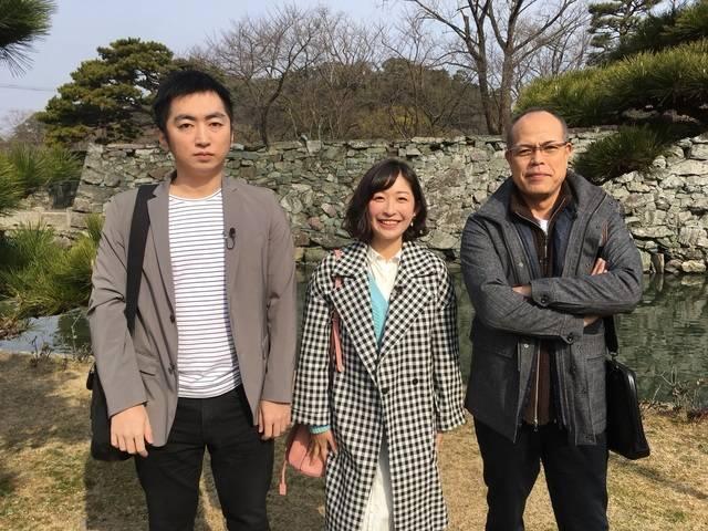 田中要次&羽田圭介コンビとマドンナの小野真弓