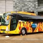 清水エスパルス応援バスの外観