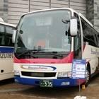静岡新宿線・高速バス昼行便の外観