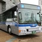 通称『銀バス』の外観