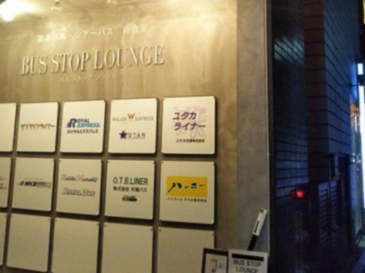 博多 駅前 オフィス ニュー ガイア