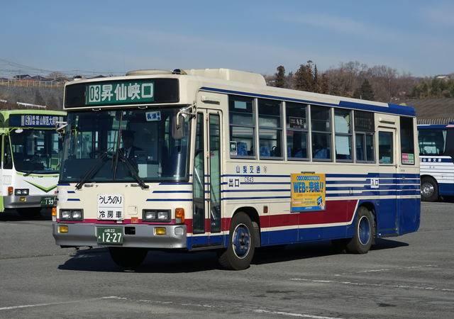 C643  いすゞU-LR332J  1993年