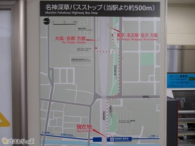 藤森駅からバスストップまでの案内