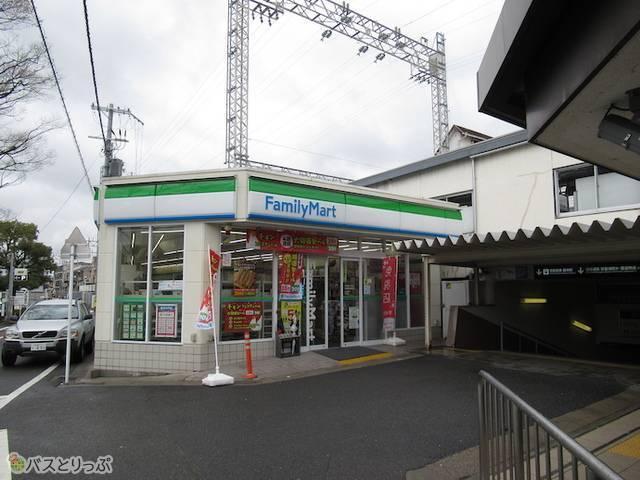 ファミリーマート京阪藤森駅前店